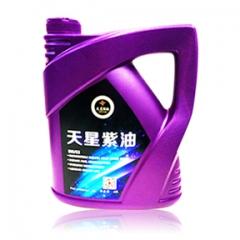 天星紫油 高效抗极压抗磨损 超高性价比 4L