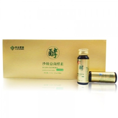 【VIP专区】沙棘益菌酵素5盒