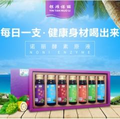 七彩诺丽1盒+诺丽单支装2支
