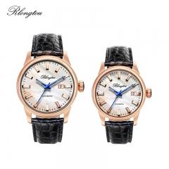浪陀(Rlongtou)手表 雅博系列腕表 男女款 118 贝母面  精选 男款