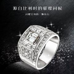 联创会员 钻石戒指 私人订制