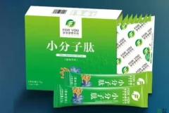 富迪小分子活性肽固体饮料正品包邮