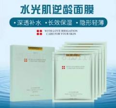 水光肌逆龄面膜3