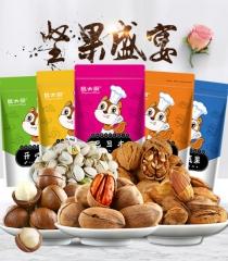 【鼠大厨_坚果组合4袋432g 】干果混合装营养食品孕妇零食大礼包 4袋432g