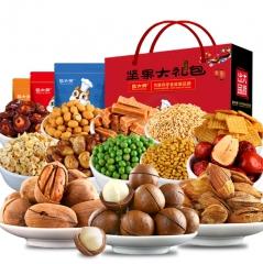 坚果夏威夷果组合13袋装1378g干果碧根果零食大礼包【全国包邮】除新疆、西藏