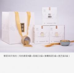 硒藜麦30天组合(有机硒藜麦300克×4罐+高蛋白3盒+黑芝麻3盒+紫薯燕麦3盒)