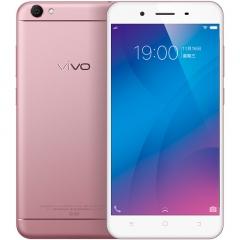 vivo Y66 手机3+32G全网通4G 双卡双待 玫瑰金