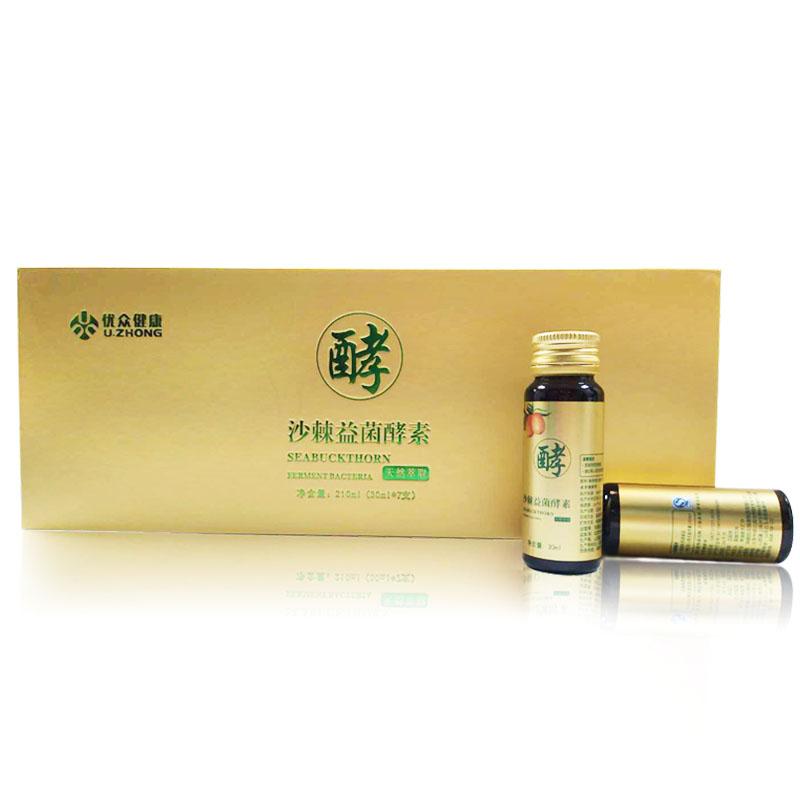 沙棘益菌酵素5盒
