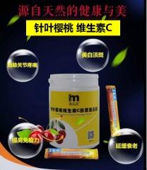 美合泰针叶樱桃维生素C胶原蛋白肽