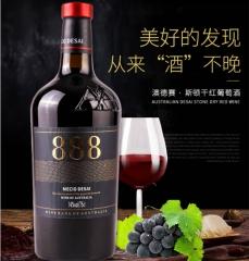 天朗·花青素 干红葡萄酒