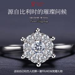 钻卡会员 钻石戒指 私人订制