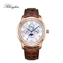 浪陀(Rlongtou)手表 雅仕经典系列腕表 时尚腕表 男女款 男款-咖色-鳄鱼皮