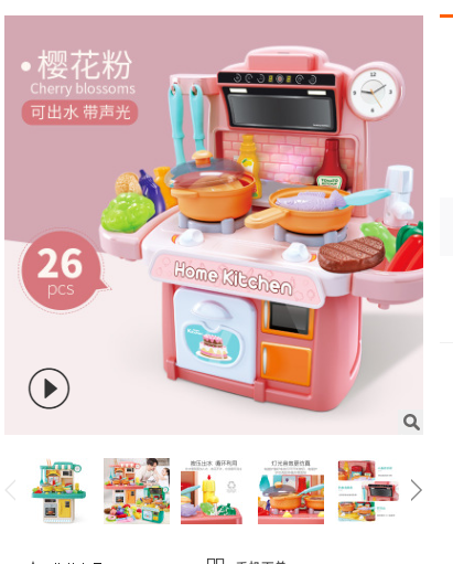 儿童厨房玩具套装过家家女孩宝宝迷你仿真厨具煮做饭男孩小孩组合