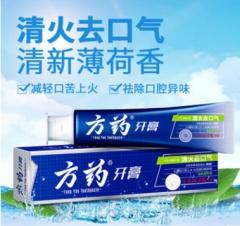 100g*2支源头厂货方药去口气成人牙膏 薄荷味三七牙膏