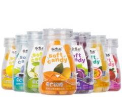 香港金津牌维C果汁软糖芒果草莓葡萄蓝莓苹果百香果柠檬味糖果
