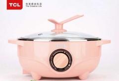 TCL-香榭丽全能锅 多功能电热锅 食品级不锈钢