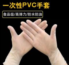 一次性pvc手套 量大从优正品直销加厚高品质 橡胶无粉PVC透明手套