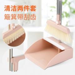 可旋转扫帚扫地清洁工具 软毛不沾头发笤帚组合