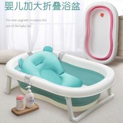 儿童浴盆折叠宝宝洗澡盆  单盆