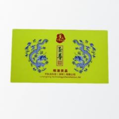 【华夏橘红】化橘红 十年珍藏 12罐/盒