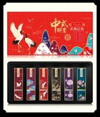 中式醉鸾故宫中国风口红套装