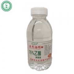 【广安堂】医用酒精75%乙醇  消毒液 450毫升  10瓶包邮   单瓶自提或自付运费