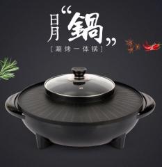 电火锅 涮烤一体锅电烧烤炉家用电烤盘韩式 圆形多功能烤涮一体锅