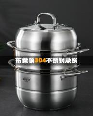 304不锈钢蒸锅多功能加厚蒸笼家用双层三层多用 汤蒸锅
