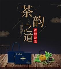 英红九号茶(蓝色礼盒)