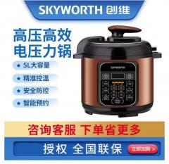 创维SKYWORTH电压力锅F99 5L大容量智能预约家用5升多功能煮饭锅 电饭锅 红色