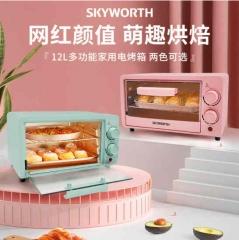 创维skyworth电烤箱K205家用多功能蛋糕披萨面包烤箱 薄荷绿