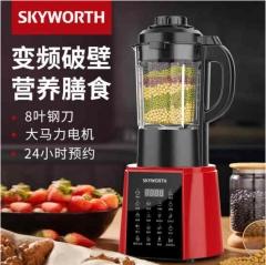 创维Skyworth变频家用破壁机全自动豆浆机多功能料理机绞肉机辅食机P23A