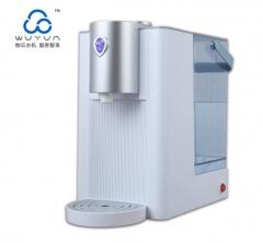 辉锐物云WY-A1液体加热器台面直饮机饮水机三秒速热免安装台面管线机物云纯水机 银色