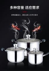 康佳KONKA厨具三件套KK-CJ03T