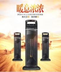 康佳(KONKA)取暖器家用/电暖器/塔式暖风机 速热电暖气 可摇头 KH-NFJ1708黑色
