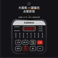 康佳电压力锅家用5L大容量电饭锅多功能蒸煮闷一体电压力锅