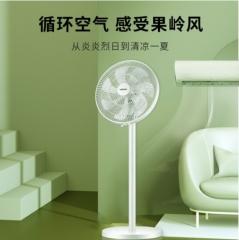 康佳(KONKA)电风扇KF-L20D35落地扇家用立式电扇轻音办公宿舍 白色
