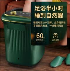 KONKA/康佳足浴桶全自动加热洗脚桶深过小腿足疗盆遥控可折叠养生足浴盆 康佳KZ-ZY16