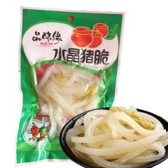 四川特产泡椒猪皮90克 10包27元