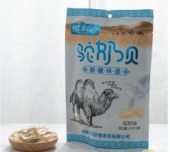 骆驼片256g/包 新疆特产奶贝奶片5包