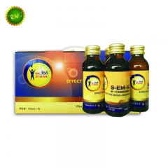 EM源新一代免疫康复酵素饮品 排毒解毒抗病毒 100ML*60