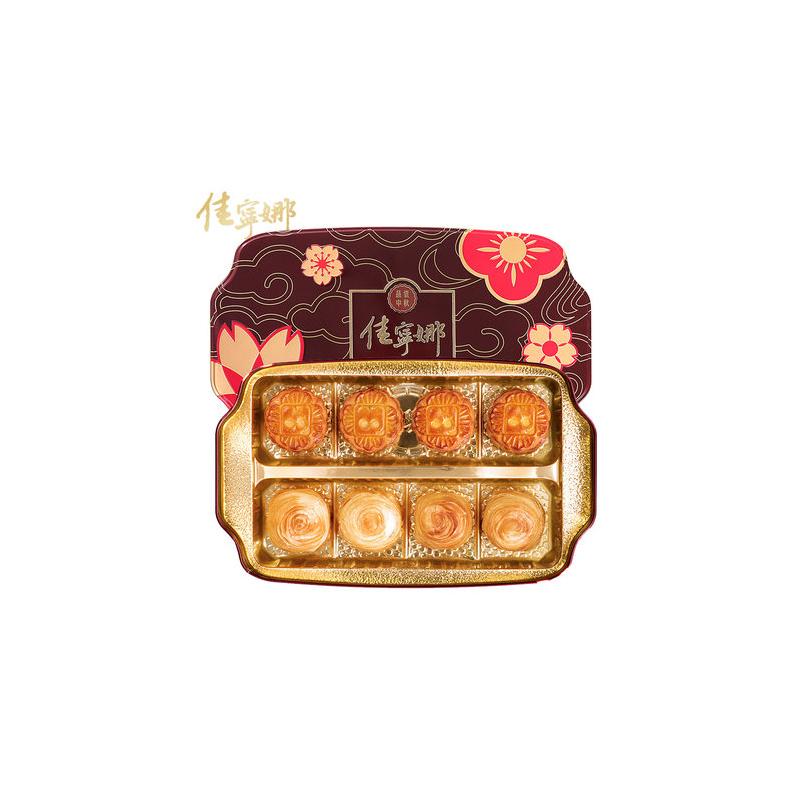 佳宁娜 潮式酥皮芋蓉广式蛋黄莲蓉中秋月饼团购礼盒装45g*8个