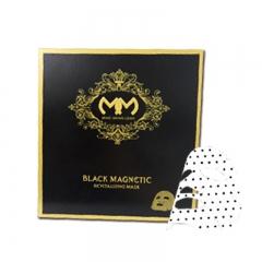 【积分兑换】黑磁面膜 纳米型感应生物磁