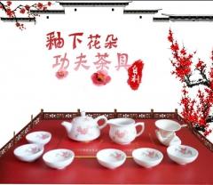 纯手工醴陵釉下五彩花朵功夫茶具