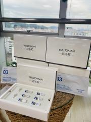 贝洛曼多效肽能量修护肌活组盒