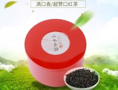 红茶-正山小种288g/盒