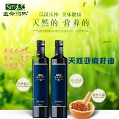 天然亚麻籽油500ml
