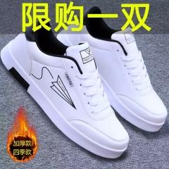 商务休闲鞋