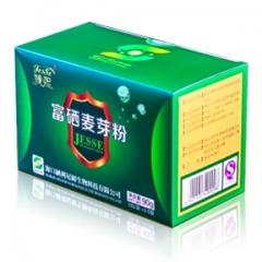 富硒麦芽粉(保健装)高含量每袋含硒600微克绿色有机易吸收活性高正品包邮